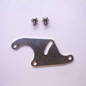 Plaque support origine yanmar 128270-42150 + 2 Vis inox TH8 x 16 et 2 rondelles MU8 inox    Visseries entre support et pompe Kit support pompe